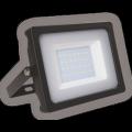 LED reflektor 20W PLATI 1400lm SLIM TEPLÁ