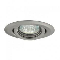Kanlux 00349 ULKE CT-2119-C/M - Podhledové bodové svítidlo